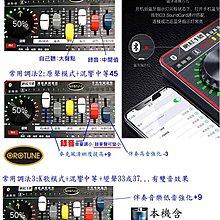 消伴奏人聲 網紅1號 直播音效卡送遙控器+AT2035電容式麥克風+防噴網+48V桌面nb35支架送166種音效