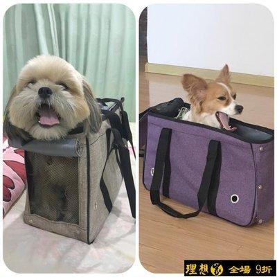 【9折免運】寵物包外出便攜狗背包貓包狗手提包外出貓籠子袋子兔子外帶旅行包【理想家】