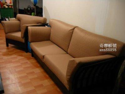 【盧師傅】專業~餐椅套~沙發椅墊~泡棉墊~椅墊套~沙發椅套~訂做