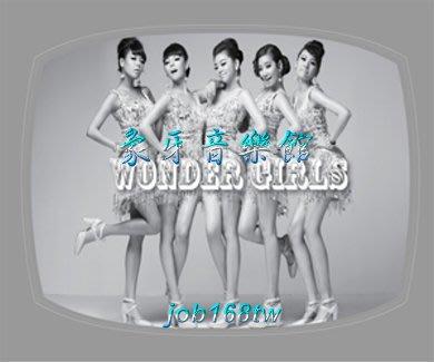 【象牙音樂】韓國人氣團體-- Wonder Girls : The Wonder Years – Trilogy : Nobody