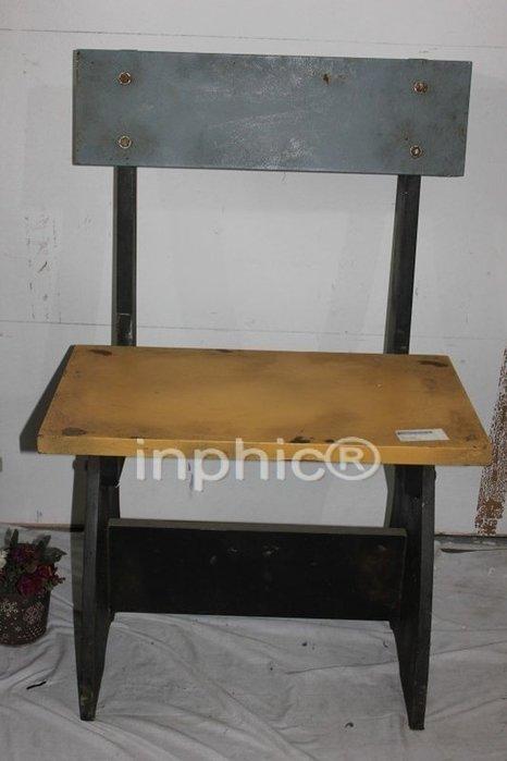 INPHIC-仿舊木製工藝 仿舊椅子
