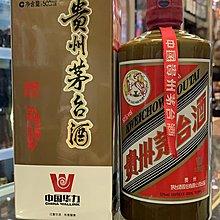2018年 贵州茅台酒--中国华力精品 500ml