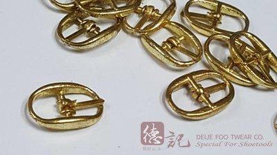 德記皮革工藝-【18x13mm 日型扣環 日形皮帶頭 ~銀色 】** 皮帶、皮包皮件五金 DIY五金材料