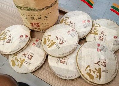 2011年金大益普洱茶(未來市場價格一餅漲到十萬以上才要出售,我有好幾桶以上)