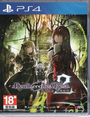 現貨中 PS4遊戲 死亡終局 輪迴試煉 2 Death end re;Quest 2 中文亞版【板橋魔力】