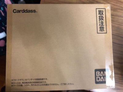 Bandai 魂shop 限定版 dragon ball super battle binder set 激鬥 龍珠卡 龍珠Z 龍珠超 全新日版