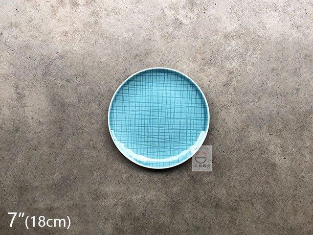 +佐和陶瓷餐具批發+【8218PX01-7 7 吋格線圓盤-龍泉藍】系列餐具 圓盤 圓皿 餐廳用盤 營業餐具