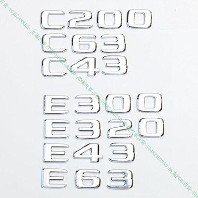 『高端汽車百貨』Benz賓士 CLA CLS GLA GLC GLE GLK SLK SLR Logo銘牌尾標誌Mark