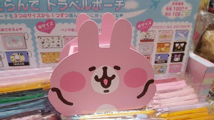 GIFT41 4165本通 三重店  卡娜赫拉-兔兔大臉造型筆筒 4718733215894