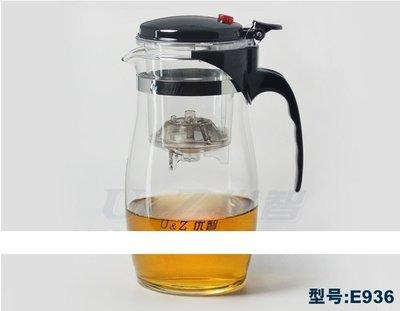 E936泡茶壺 品茶道杯耐熱玻璃過濾茶具茶壺泡茶壺