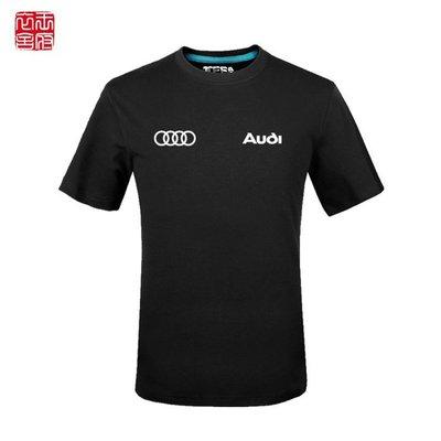 2018年新款 奧迪Audi標誌短袖T恤男女4S店工裝售後工作服t定制車友會純棉車標半袖 短袖T恤 短袖衣服