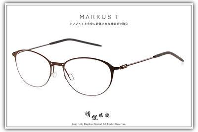 【睛悦眼鏡】Markus T 超輕量設計美學 DOT 系列 DOT OUTX 262 79829