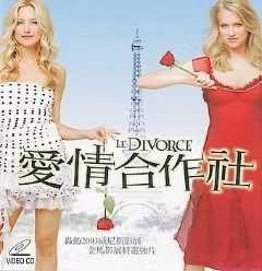 電影 愛情合作社 3區正版DVD.金球獎最佳女配角「凱特哈德森」主演.只看過1次,1套80元。