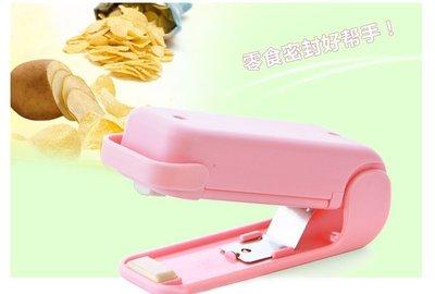 日本便攜迷你封口機零食封口機食用塑料袋密封機家用手壓熱封機