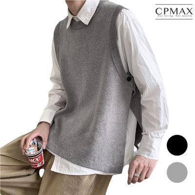 CPMAX 暗黑系側開針織毛衣背心 設計感針織背心 背心 針織背心 毛衣 針織 毛衣背心 男生衣著 側開背心 C158