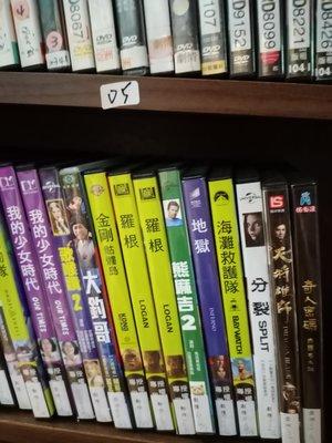 超級賣二手片-正版DVD-電影【歌喉讚2】-安娜坎卓克 布莉特妮史諾 瑞貝爾威爾森