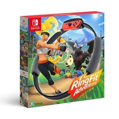 [FDOF] 預購 Switch 健身環大冒險 Ring Fit 同捆組 健身冒險