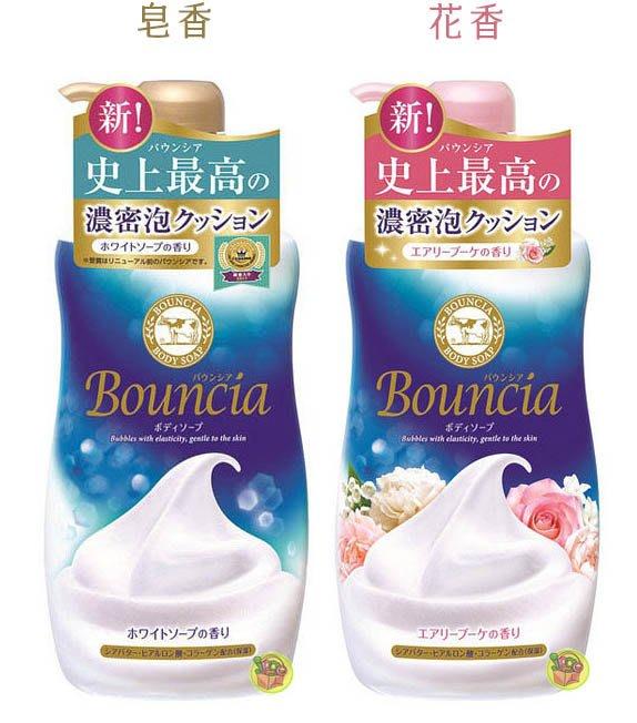 【JPGO】日本製 牛乳石鹼cow 新濃密! 美肌保濕沐浴乳 500ml~花香#280 / 皂香#259