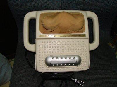 【強強三店】健康保暖機 指壓按摩師 / 背脊按摩器 / 手腿紓壓器(日製)功能正常