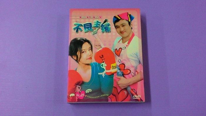 【大謙】《不良主婦》辛愛羅*孫暢敏*趙軟祐(全14碟.27集.雙語) 台灣正版二手DVD