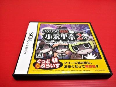 ㊣大和魂電玩㊣任天堂NDS遊戲 觸摸偵探 小澤里奈2 {日版}NDSL 2DS 3DS 主機可玩-編號:L1-3