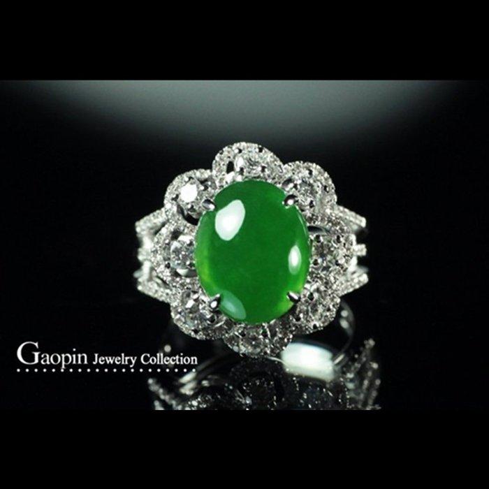 【高品珠寶】頂級緬甸產天然A貨《綠爵》綠翡翠鑽石戒指J71♥精品現貨♥