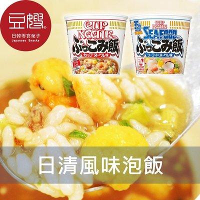 【即期良品】日本泡飯 日清風味泡飯(醬油/海鮮/味噌)