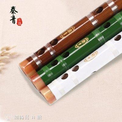 笛子 笛子初學成人零基礎女性兒童竹笛初學者gf調橫笛古風道具入門樂器YYS