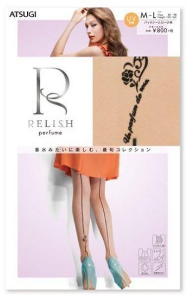 【拓拔月坊】厚木 Relish 迷香典藏 絨布愛心玫瑰 字母後背線 絲襪 日本製~現貨!