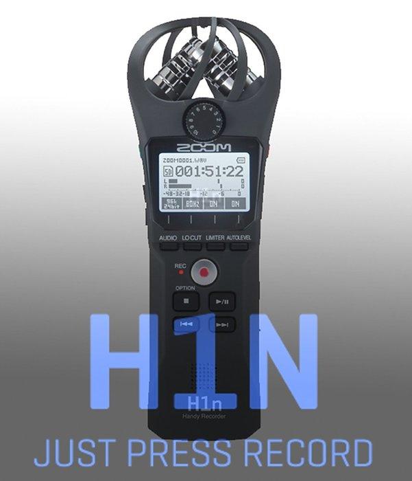 呈現攝影-日本ZOOM H1N 專業高階手持錄音筆 收音錄音 錄音機 可直接增加大小聲 同歩相機 錄影 立體雙軌 麥克風