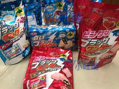 ST小旺鋪  日本北海道  限定 有樂製果  草莓雷神巧克力  夾心餅乾 12入 草莓雷神巧克力 袋裝12入 雷神