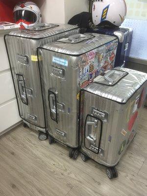 離家「租」走 台中市 RIMOWA 行李箱出租 旅行箱 行李箱 出租 -全省可租
