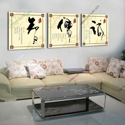 【40*40cm】【厚2.5cm】誠儒智-無框畫裝飾畫版畫客廳簡約家居餐廳臥室牆壁【280101_395】(1套價格)