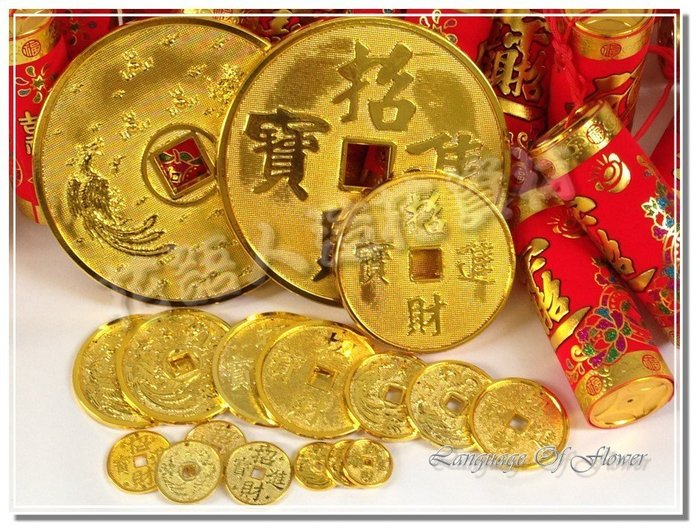 ◎花語人造花資材◎ *11公分銅錢*古錢幣~新年招財~避邪開運~納福~櫥窗