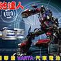 《屏東電池》汽車電池 德國VARTA(H3 100AH) 60038 C180 C200 C230 C240 C280