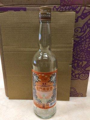 金門高粱 空酒瓶 釀酒瓶 果醋瓶 透明瓶 玻璃瓶 600/ 750/ 1000cc 新北市