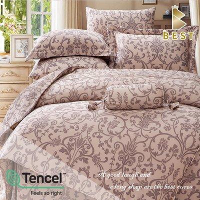 100%天絲床罩 雙人5×6.2尺 芙可曼 鋪棉床罩 TENCEL 八件式 BEST寢飾