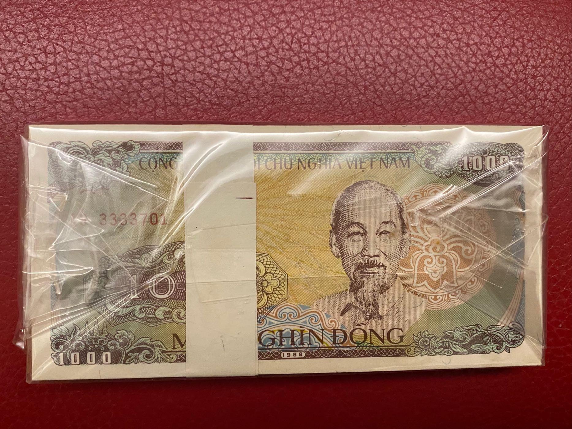 越南紙鈔1000盾 98新 百連 《A字軌獅子號加豹子號》#AO 3333701-3333800