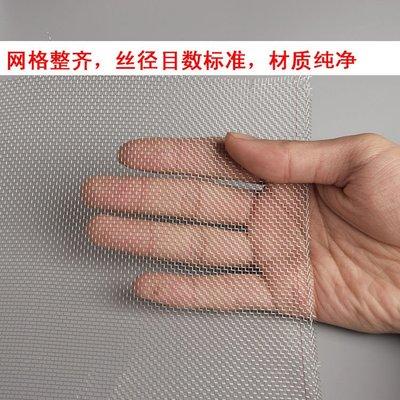 【滿減】304不鏽鋼防蚊紗窗網魔術貼加密紗網窗紗塑鋼鋁合金防鼠網推拉式【極優家】