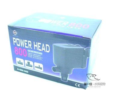 [第一佳水族寵物]台灣雅柏UP POWER HEAD 沉水馬達 [800]