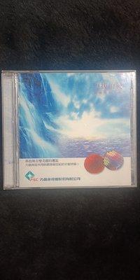 力拔山河 音樂尋根之旅 - 力晶半導體 金格唱片發行 - 碟片近新 - 81元起標