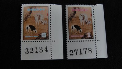 【大三元】臺灣郵票-特147專147新年郵票-第一輪羊年-新票2全邊角1套帶版號-無膠(15S-353)