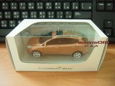 納智捷LUXGEN SUV 1:43模型車.迴力車