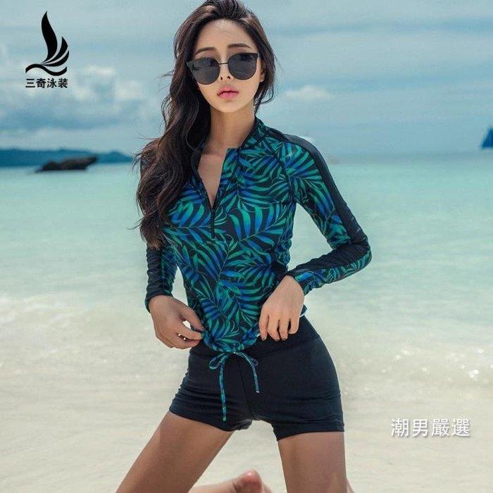 泳衣女長袖分體平角褲遮肚運動保守韓國學生溫泉大尺碼泳裝 M-2XLxw(全館免運)