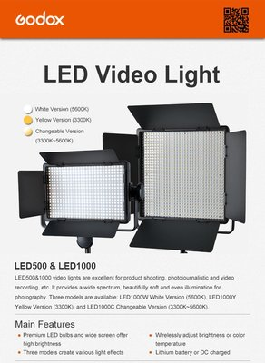 Godox LED500C 500顆 可調色溫 LED攝影燈 太陽燈 無線遙控 補光燈 (附AC電源供應器+遙控器)