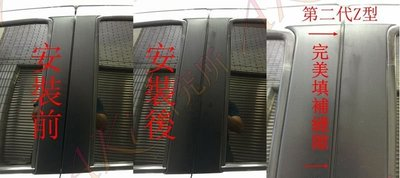 Nissan NEW March 適用 隔音條 B柱車窗 B柱上半部 二代 Z型 隔音條 靜音條 風切聲 靜化論