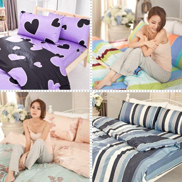 (NG福利品) 鋪棉床包枕套組 / 加大 100%精梳棉 數量有限 賠錢800元出售【MiNiS】台灣製 MS007