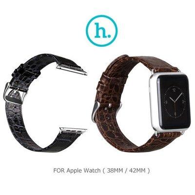 --庫米--HOCO Apple Watch (38mm / 42mm) 優尚皮錶帶 鱷魚紋款