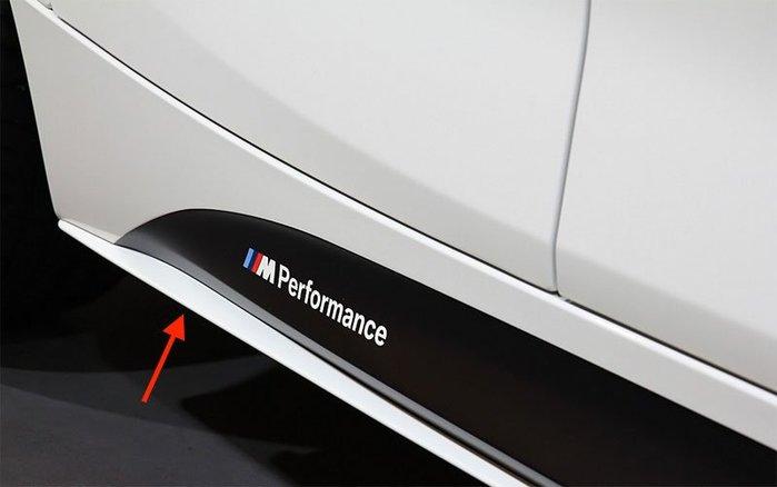 【樂駒】BMW F20 原廠 改裝 套件 M Performance 側裙 飾板 定風翼 外觀 素材 烤漆 空力