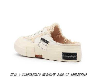 XVESSEL G.O.P. Lows  白色拖潮流鞋 吳建豪 軟木 硫化 男潮流鞋 女潮流鞋 S20X005W